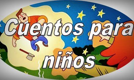 Cuentos Infantiles para disfrutar en tiempos complicados o no. (audio) por Catalina Gómez Parrado